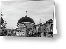 Black Dome Greeting Card