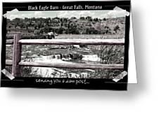 Black Eagle Dam Greeting Card