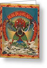 Black Garuda - Tsasum Tersar Greeting Card