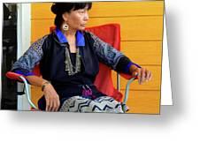 Black Hmong Sapa 1 Greeting Card