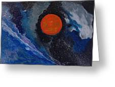 Black Hole Greeting Card