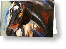 Black Horse Oil Painting Greeting Card