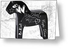Black Swedish Dala Horse Greeting Card