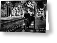 Black White Downtown Sj Trans Greeting Card