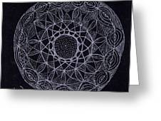 Black Zen 2 Greeting Card