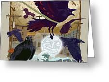 Blackbird 1 Greeting Card by Nelson Garcia