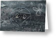 Blackboard Science And Art II Greeting Card