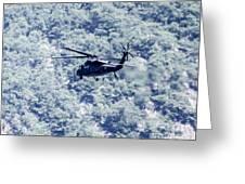 Blackhawk Uh - 60 Greeting Card