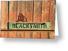 Blacksmith Sign Greeting Card