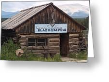 Blacksmiths Greeting Card