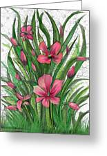 Blades Of Grass Greeting Card