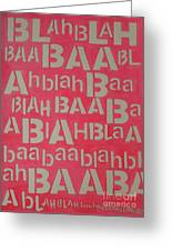 Blah Blah Baa Greeting Card