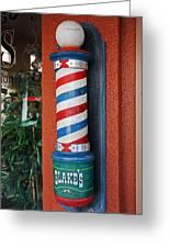Blake's Barbershop Pole Vector I Greeting Card