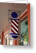 Blake's Barbershop Pole Vector II Greeting Card