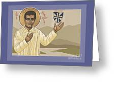 Blessed Pier Giorgio Frassati 197 Greeting Card