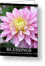 Blessings Dahlia Greeting Card by Patricia S