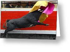 Blind Bull Greeting Card
