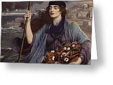 Blind Girl Of Pompeii Greeting Card