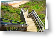 Block Island Beach - Rhode Island Greeting Card