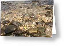 Block Island Low Tide II Greeting Card