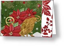 Blooming Christmas I Greeting Card