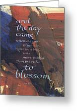 Blossom II Greeting Card by Judy Dodds