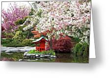 Blossoms Abound In The Japanese Garden Greeting Card