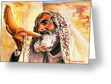 Blow The Trumpet In Zion Greeting Card