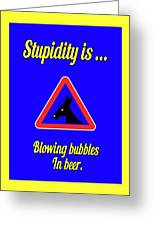 Blowing Bigstock Donkey 171252860 Greeting Card