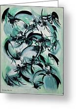 Blue Abstraction Greeting Card
