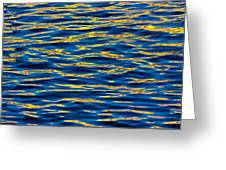 Blue And Gold Greeting Card