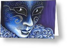 Blue And Sliver Carnival Flair  Greeting Card