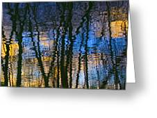 Blue And Yellow Abstract Reflections Greeting Card