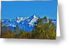 Blue Autumn Sky Greeting Card