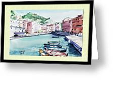 Blue Boats Greeting Card