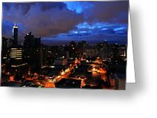 Blue City Greeting Card