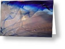 Blue Cloud Waves Greeting Card