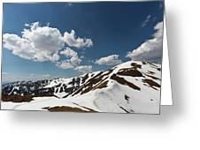 Blue Cloudy Sky Over Spring Tatra Mountains, Poland, Europe Greeting Card