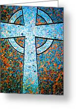 Blue Marbled Cross Greeting Card