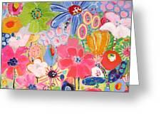 Blue Daisy Flower Garden Greeting Card