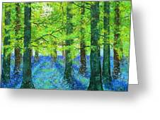 Blue Dawn Greeting Card