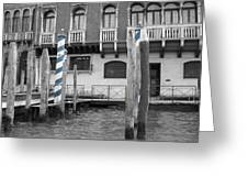 Blue Docks Greeting Card
