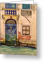 Blue Door Venice Greeting Card