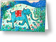 Blue Elephant Facing Right Greeting Card