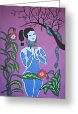 Blue Eve  No. 2 Greeting Card