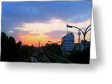 Blue Evening Sky Greeting Card