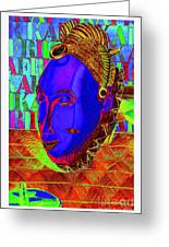 Blue Faced Mask Greeting Card