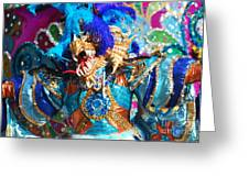 Blue Feather Carnival Costume And Colorful Background Horizontal Greeting Card