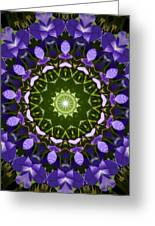 Blue Flowers Kaleidoscope Greeting Card
