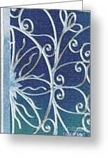 Blue Gate Mosaic Greeting Card